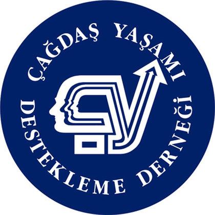 Classic cydd logo