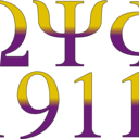 DU Alumni of Omega Psi Phi Fraternity