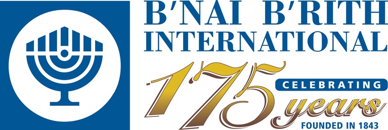 BNAI BRITH INTERNATIONAL logo