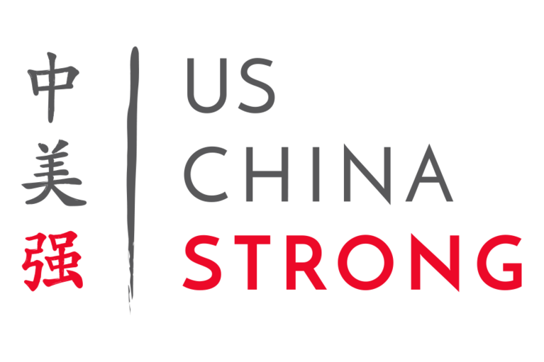 The US-China Strong Foundation logo