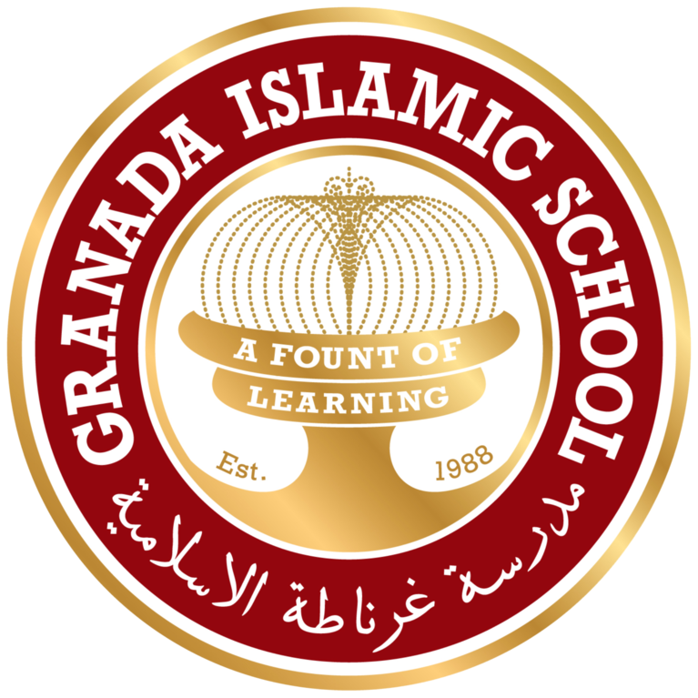 GRANADA ISLAMIC SCHOOL                                                 logo