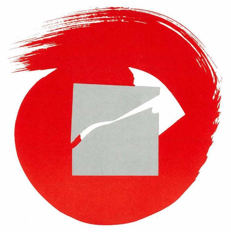 MARGARET JENKINS DANCE COMPANY logo