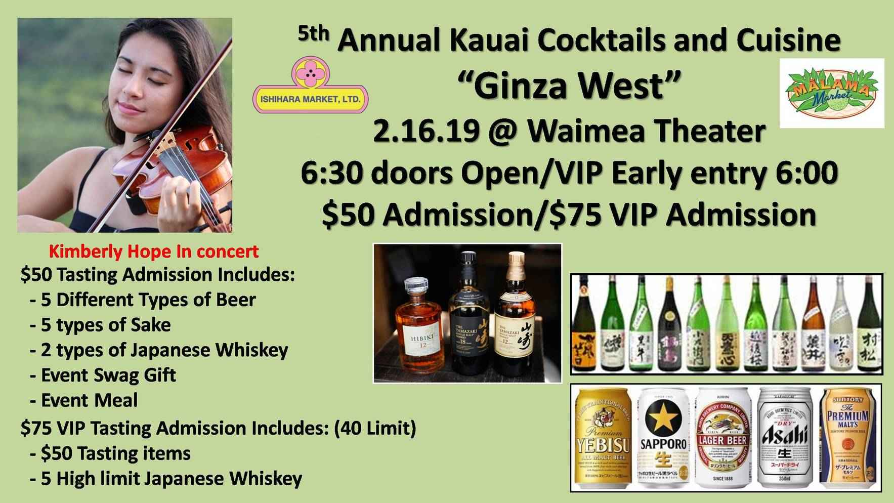 5th Annual Kauai Cokctails and Cuisine image