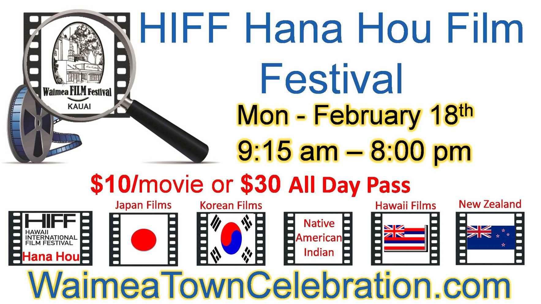 2019 Waimea Film Festival:HIFF Hana Hou image