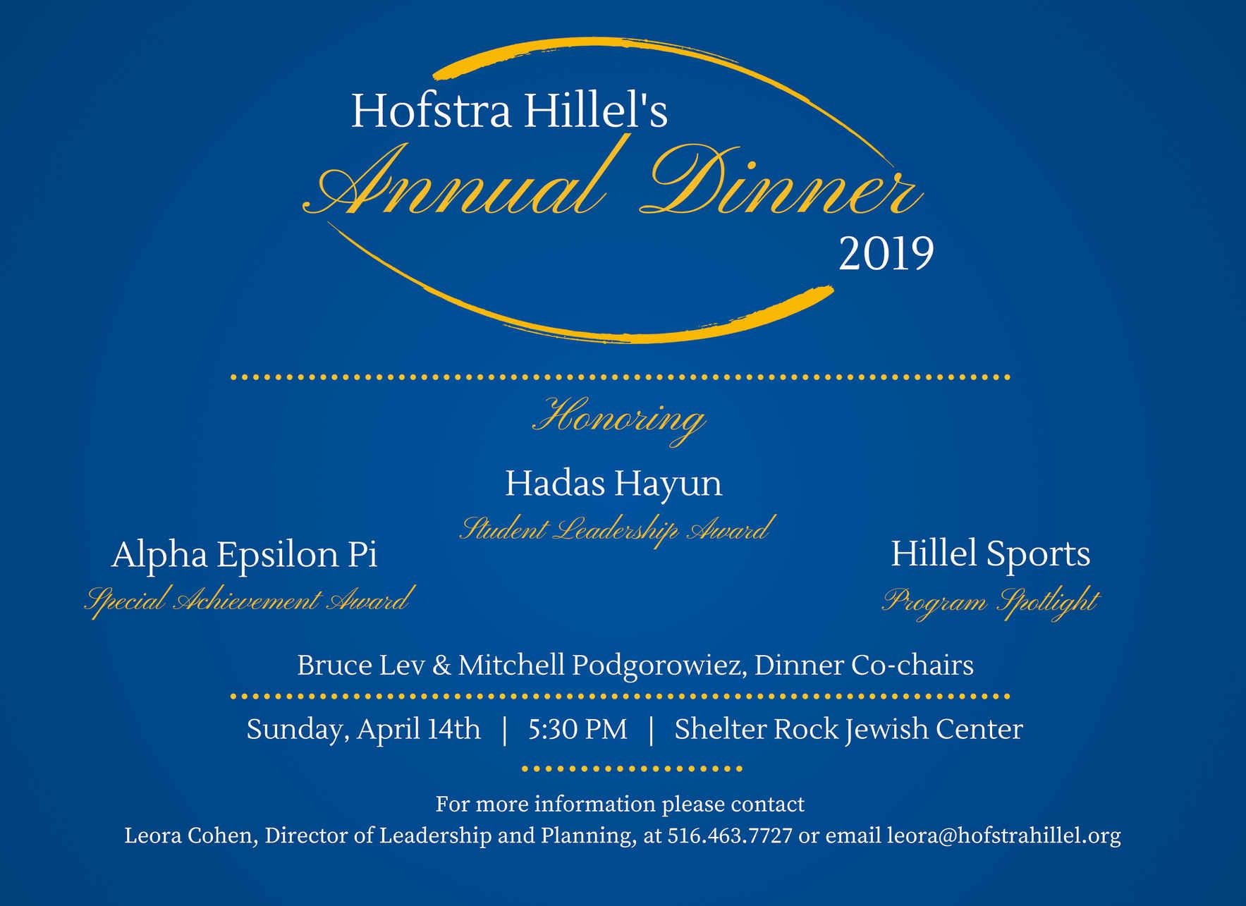Hofstra Hillel Annual Dinner 2019 image