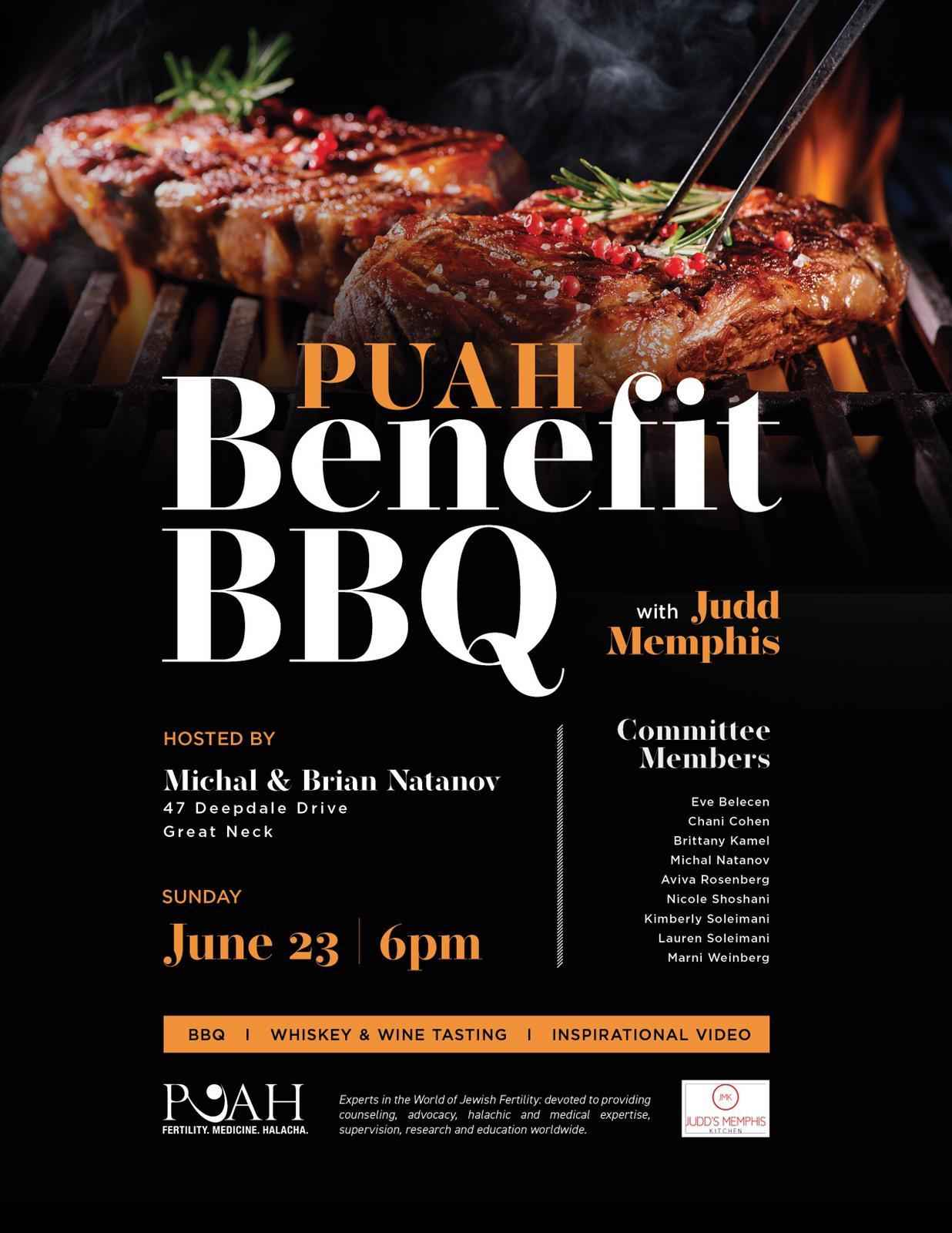Great Neck PUAH benefit BBQ image