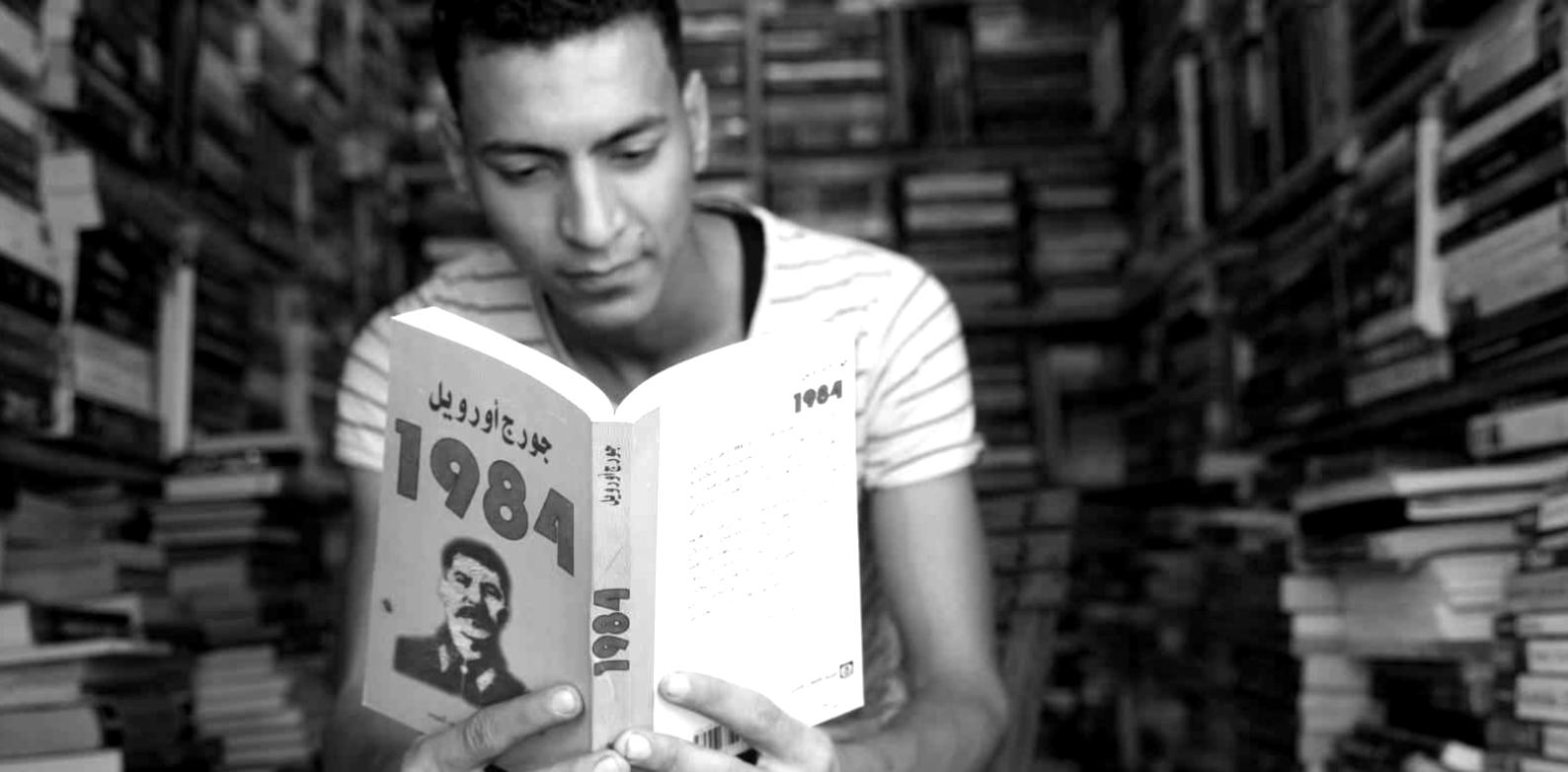 Palestine Writes Literature Festival image