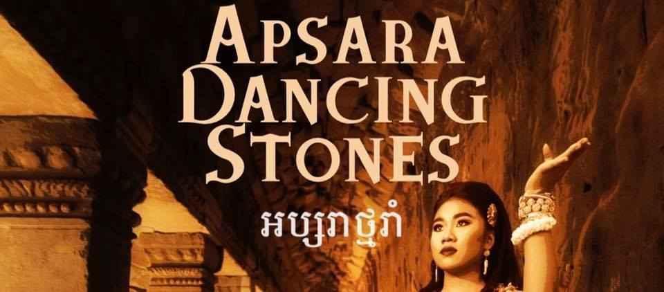Apsara Dancing Stones image