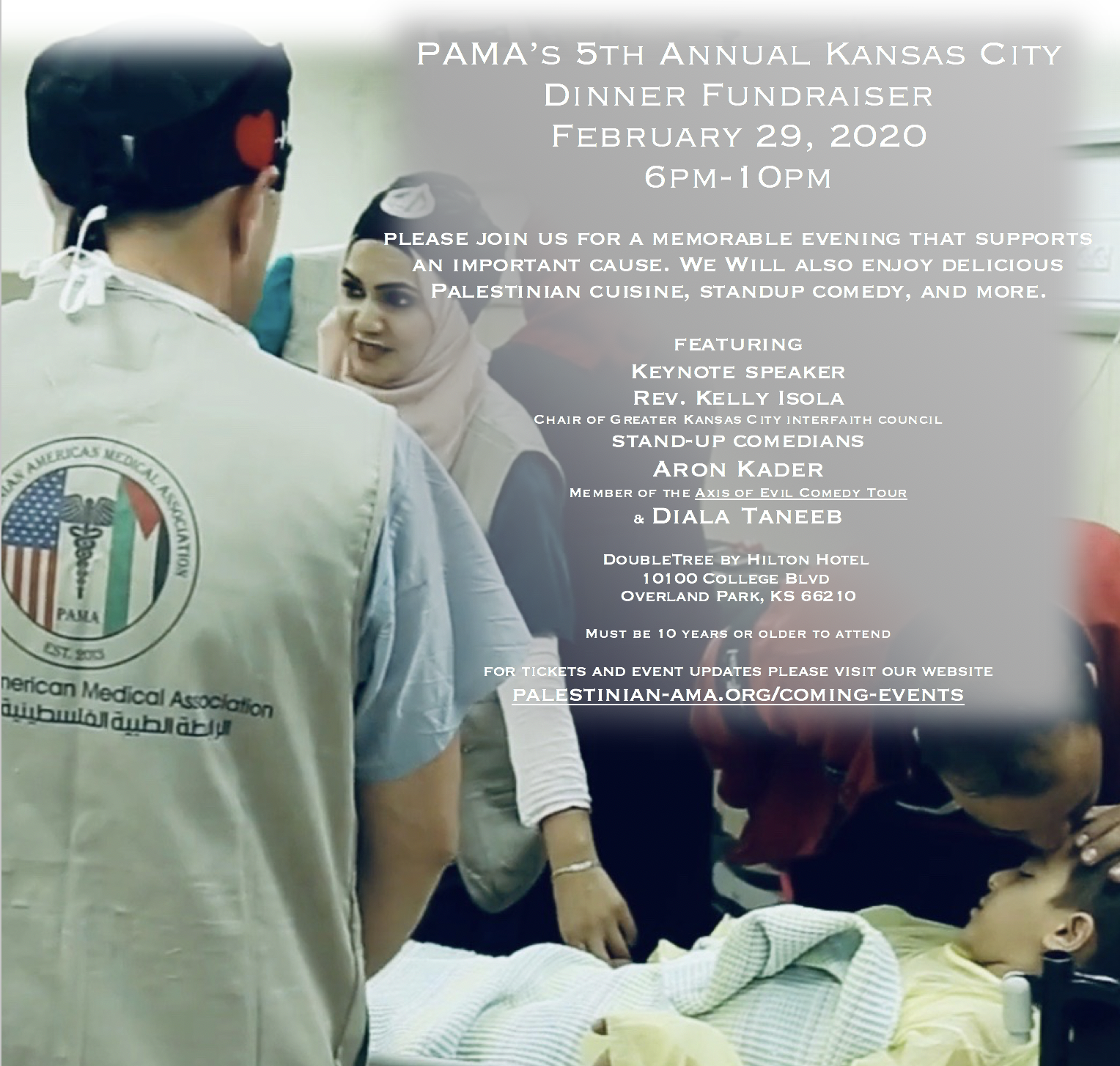 PAMA Fundraising Dinner/Kansas City image