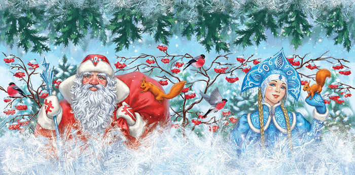 Nativity Yolka/Christmas Pageant ~ Рождественская Ёлка  image