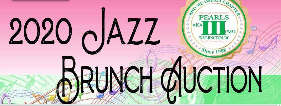 2020 Virtual Jazz Auction image