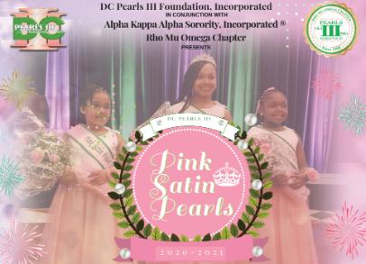 Reagan Lewis - 2020-21 Pink Satin Pearl image