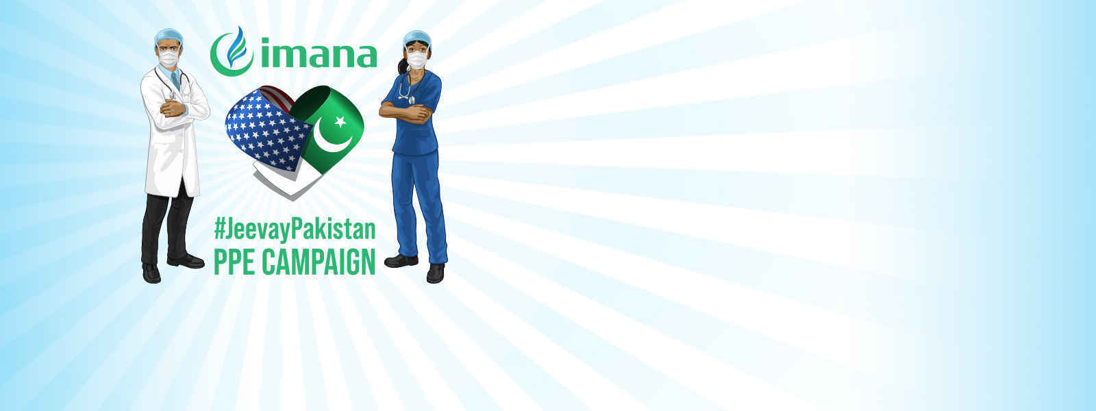 Join us to provide PPE to hospitals across Pakistan  image