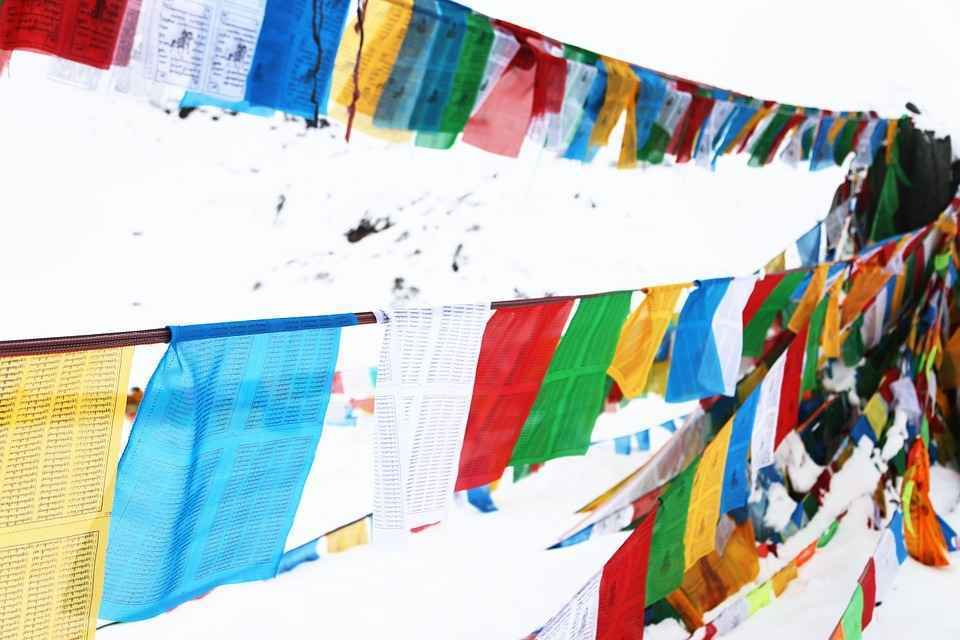The R0 Prayer Flag Project image