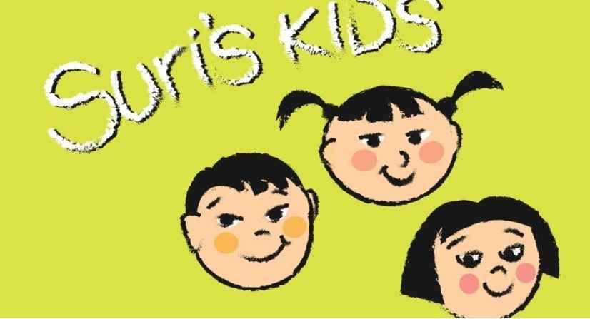 Suri's Kids image