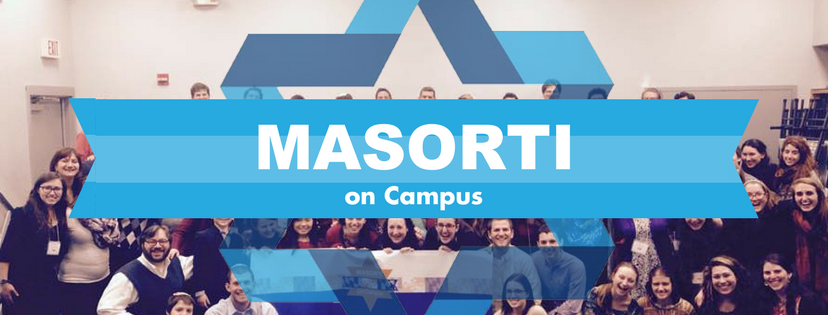 Donate now to support Masorti on Campus! image