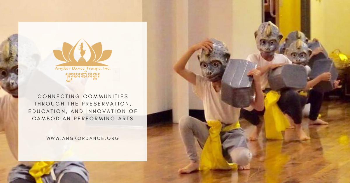 1,000 People Campaign: Preserving Cambodian performing arts in New England communities image