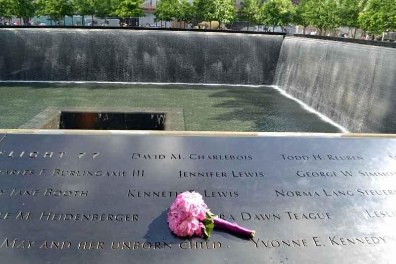 National September 11 Memorial Education Fund image