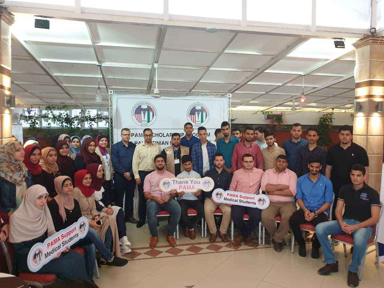 Donate now to help Palestinian students in need image