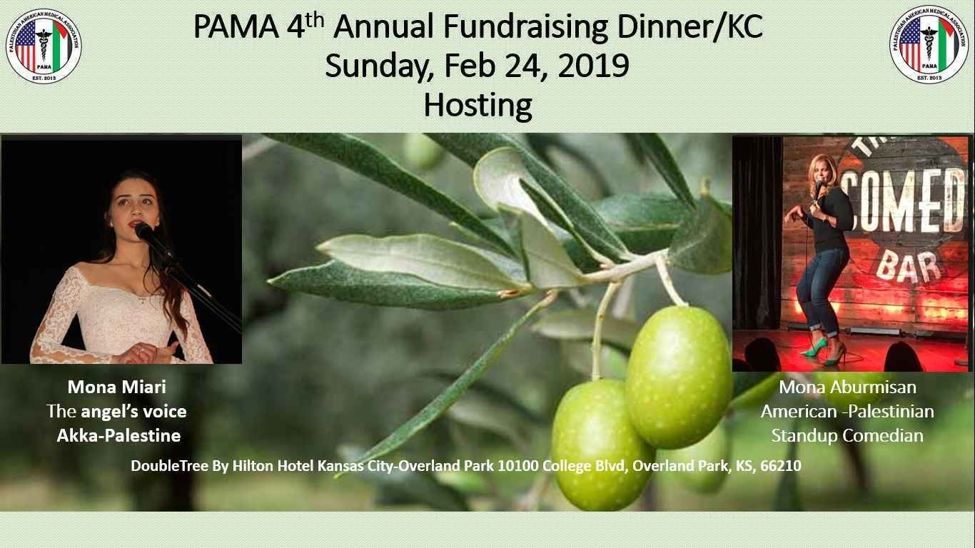 Donate to PAMA projects image