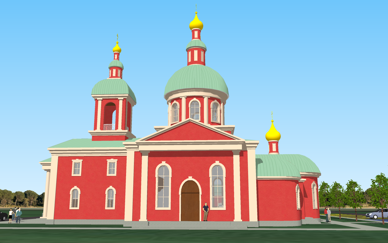 Join us as we Build the New St. Vladimir Church! image
