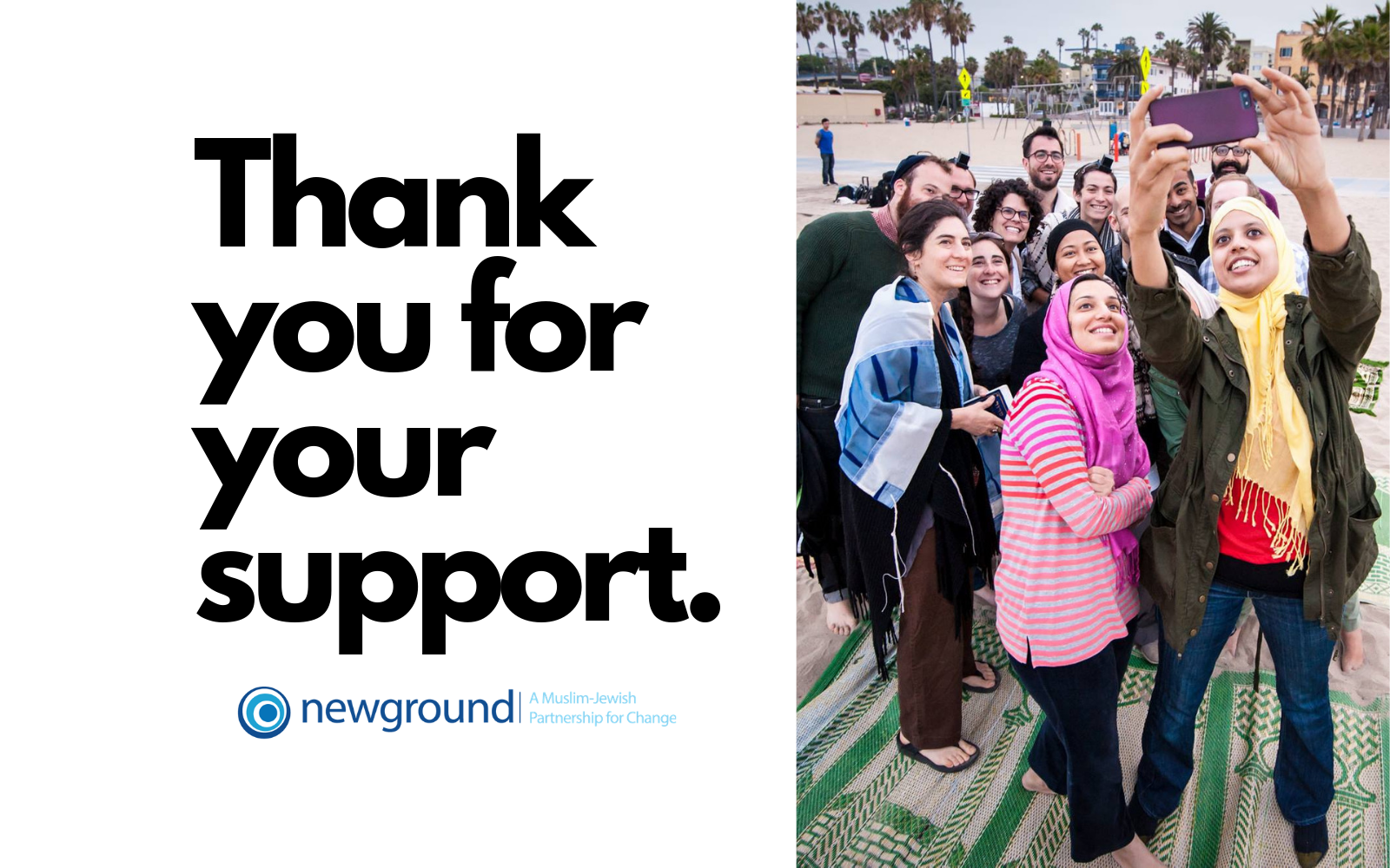 Donate to NewGround image