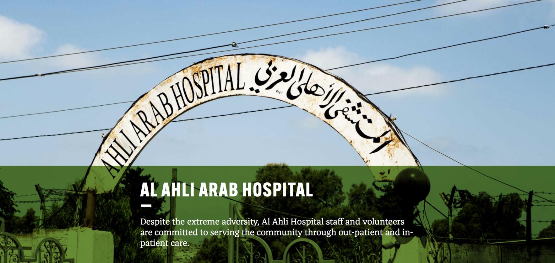 Help Gaza hospital sustain its operations image