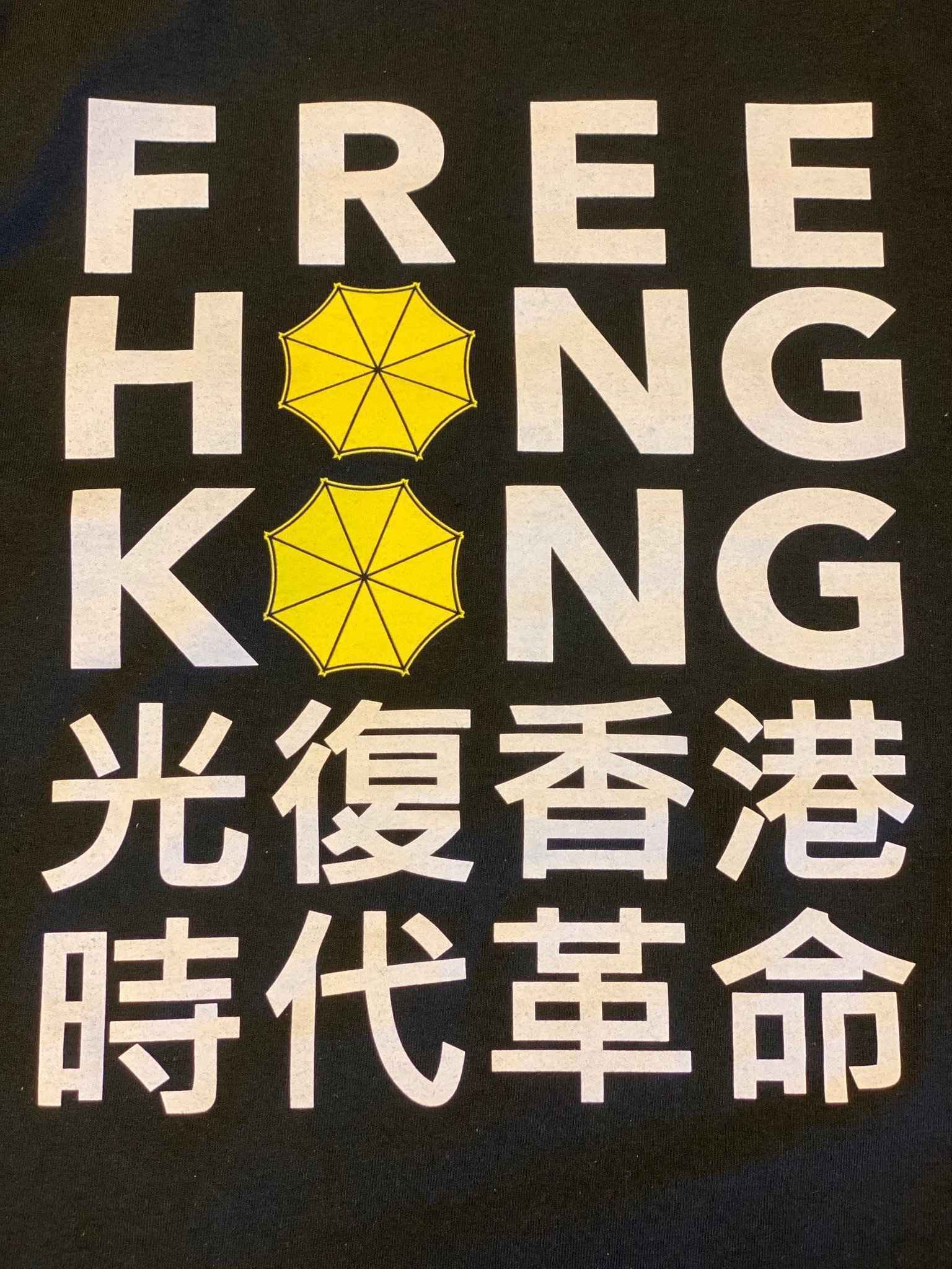 "Donate $15 or more today and get your ""FREE HONG KONG"" t-shirt image"