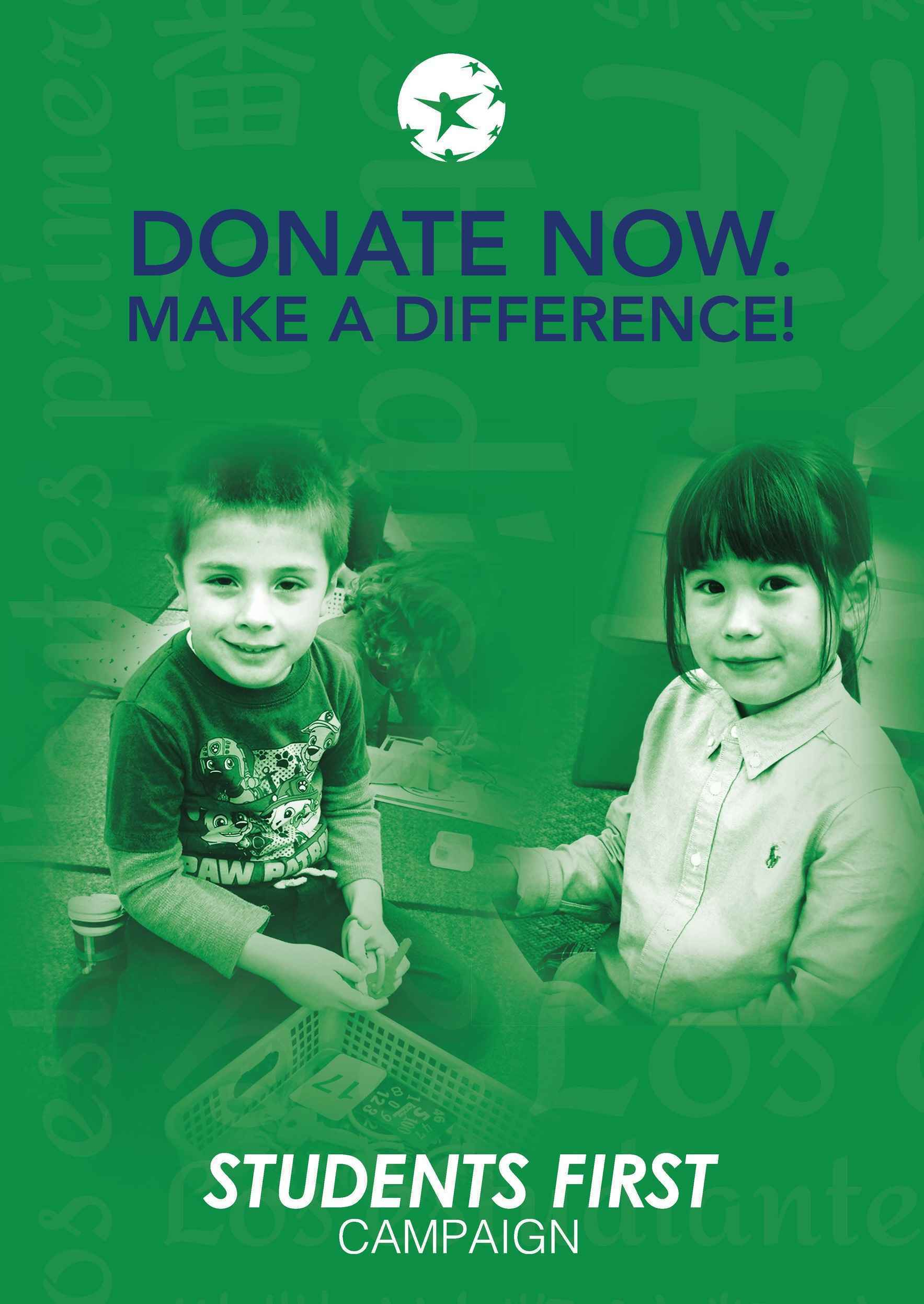 Give Today and Make a Difference to a JSIS student! image