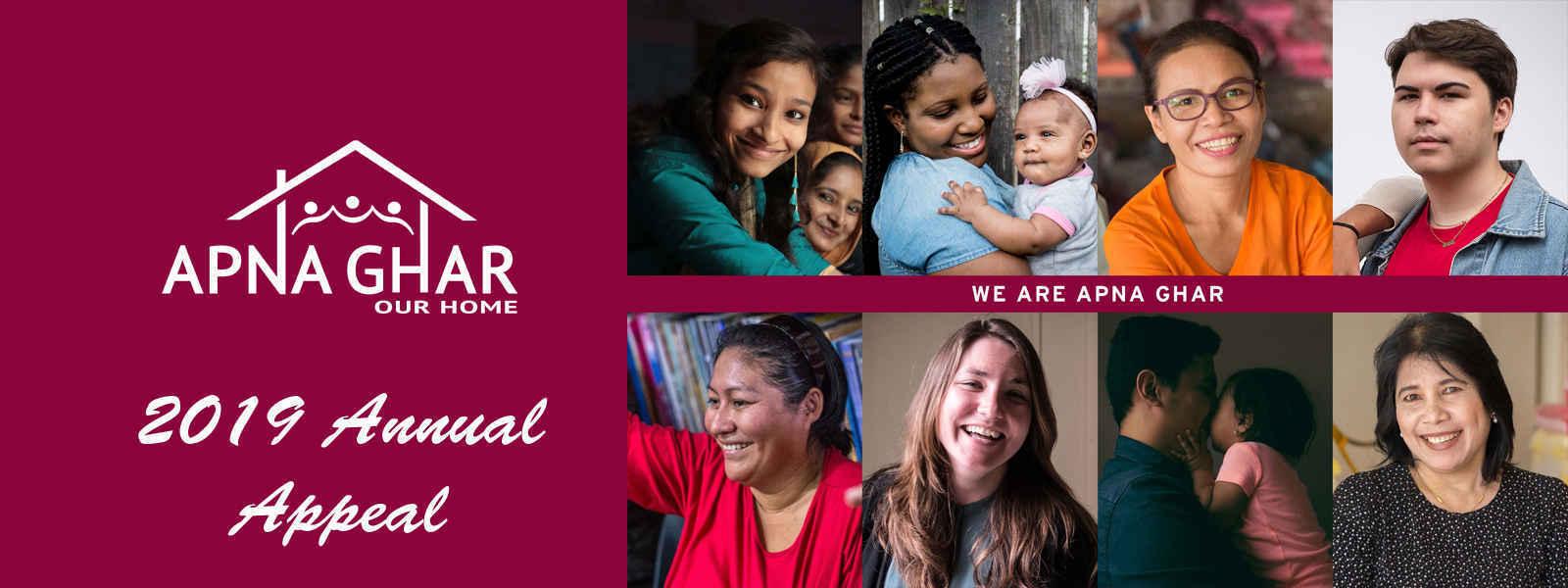2019 Apna Ghar Annual Appeal  image