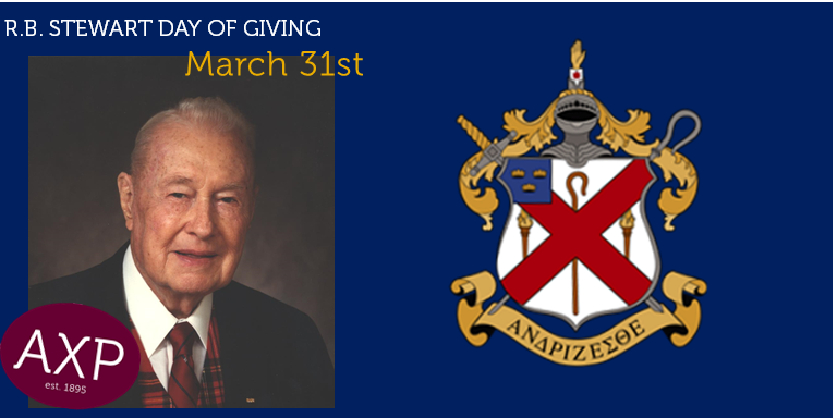 R.B. Stewart Day of Giving (3/31/2020) image