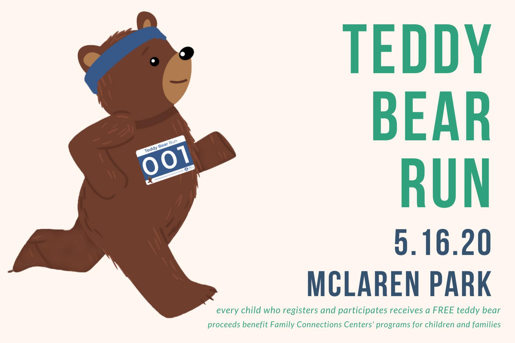 First Annual Teddy Bear Run Fund image