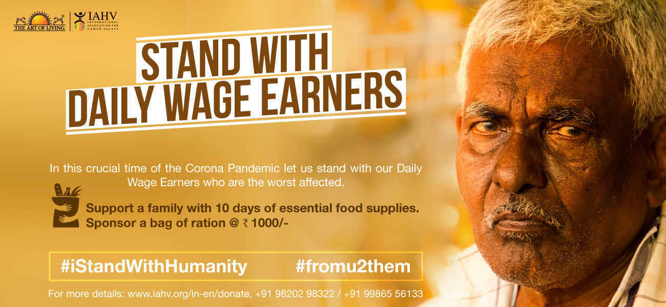 Stand with Daily Wage Earners image
