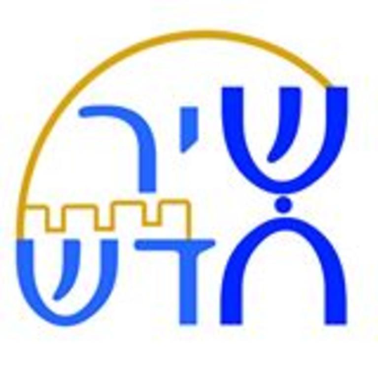 Shir Hadash, Inc.