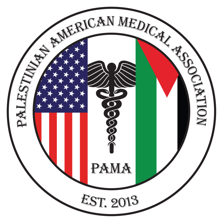 PALESTINIAN AMERICAN MEDICAL ASSOCIATION