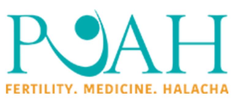 Puah Institute logo