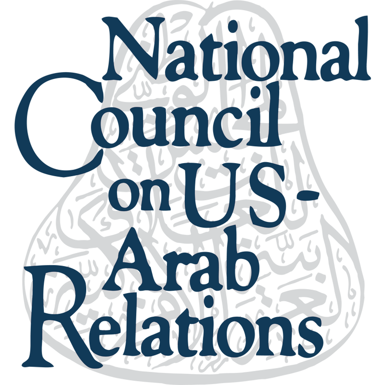 National Council on U.S.-Arab Relations logo