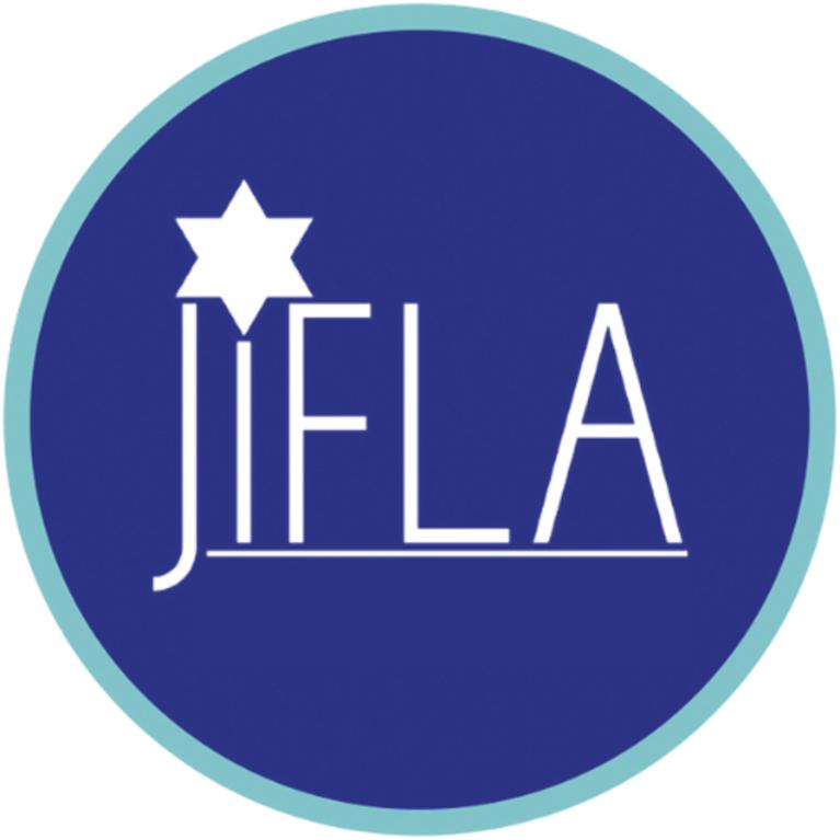 Jewish Interest Free Loan of Atlanta logo