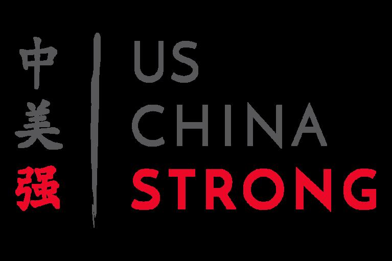 The US-China Strong Foundation logo