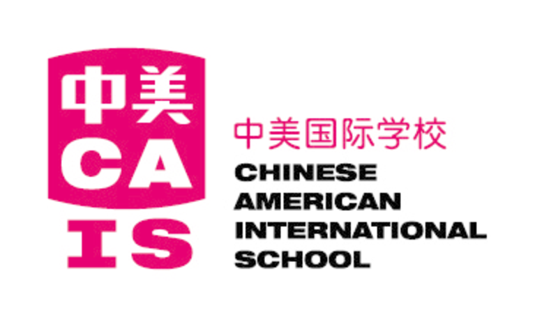 CHINESE AMERICAN INTERNATIONAL SCHOOL logo