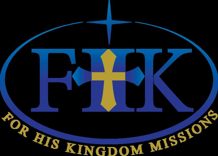 FOR HIS KINGDOM MISSIONS INC logo