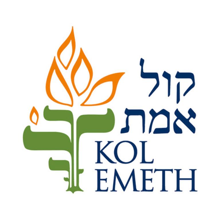 Congregation Kol Emeth logo