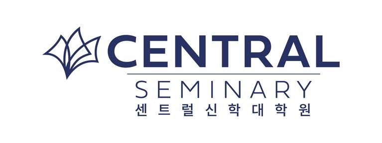 CENTRAL BAPTIST THEOLOGICAL SEMINARY